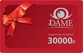 Подарочный сертификат. Номинал 30000 рублей